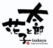 居酒屋太郎と花子のブログ