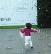 architect・mama