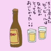 播州姫路発:飲み喰いブログ 男ビール塾