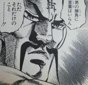 雷電のげ〜むブログ