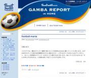 ガンバ大阪観戦記 フットボールマニア