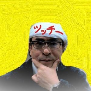 金沢の元小学校教師「ツッチー」の世界
