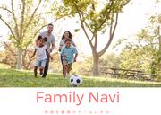 Family Navi