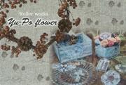 ローラーワークス  design studio Yu-Poflower