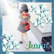 かりん姫のブログ
