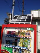 太陽光発電やろうぜ!