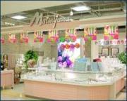宝石・時計 松山 カナート洛北店さんのプロフィール
