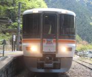 ゆうちゃんの鉄道記