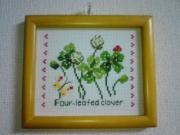 Four-leaf Clover  〜小さな幸せ探し〜