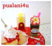 pualani4u