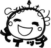 新宿通級児親の会『スイッチ』です!