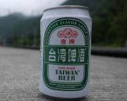 AAA台湾