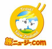 旅ニュージー.COMのブログ