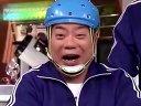お笑いTV!! ドキュメント&バラエティ 動画