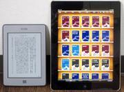 本の電子書籍化 レンタル自炊スペース