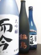 日本酒感想日誌