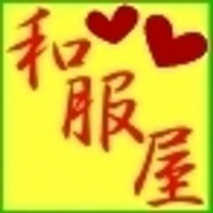 きもの楽装館 和服屋ブログ