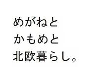 MIさんのプロフィール