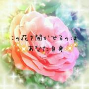 もっと☆ステキな予感!miracle change☆