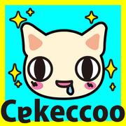 使いたいものづくり-Cɐkeccoo-(コケッコー)