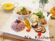 N's Kitchen*