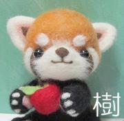 しっぽの森〜羊毛フェルトでペット作り〜