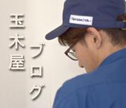 大阪枚方在住玉木屋の壁紙(クロス)張替えリフォーム