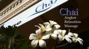 Chai Angkor マッサージ店オーナーブログ