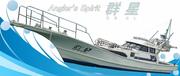 沖縄 遊漁船 むるぶし
