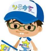 安住三郎さんのプロフィール