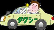 タクシードライバーKの貧乏脱出夫婦生活