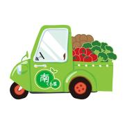 こだわり野菜南来屋のブログ