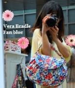 ヴェラ ファンブログVeraFanblog