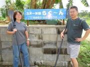 石垣島のカヌー屋です。