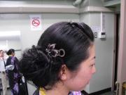 仕立屋甚五郎着物での日々〜Mitsu's blog