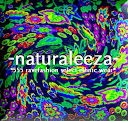 *naturaleeza*webstoreファッションと音のblog