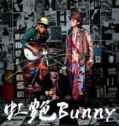 虹艶Bunny