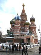 エアメール From モスクワ 2