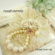 ~Honey rose cat~ロザフィ・フラージュ・グルーデコ®