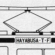 HAYABUSA Train Factory Blog