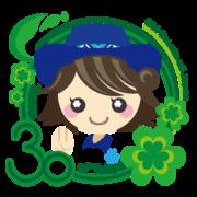 ガールスカウト東京都第30団のブログ