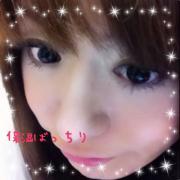 コスメブログ☆ピーターパン症候群女子の日記