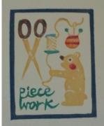 Piece Work  *ちくちく手仕事 日々のこと*
