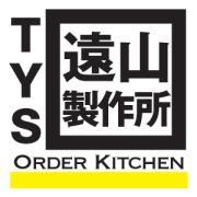 キッチンオーダーやってます!遠山製作所blog