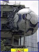 筑後地区・福岡県のサッカー日記