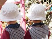 二卵性のふたご日記