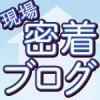 株式会社平成建設さんのプロフィール