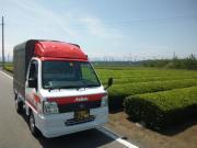 「赤帽埼玉・所沢」走る走るどこまでも