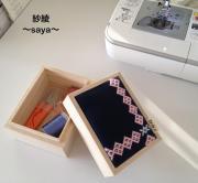 sayaのブログ 〜育児の合間のひとり時間〜