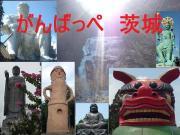 YUUYA4649ブログ